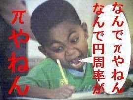 f0103483_1657698.jpg