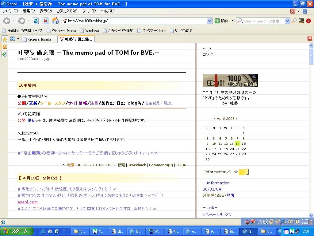 test_e0056984_2391064.jpg