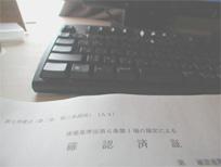 f0064884_1122749.jpg