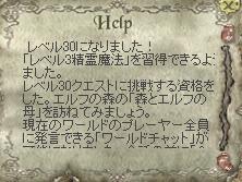 b0075192_537436.jpg