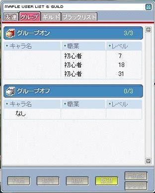 d0061693_21577.jpg
