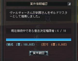 f0093096_220958.jpg