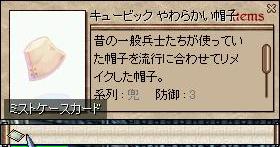 f0066998_1481313.jpg