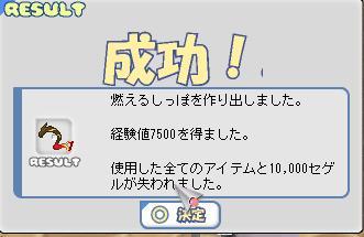 b0027699_66519.jpg