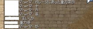 f0080899_0203662.jpg