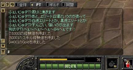 b0033612_20255813.jpg