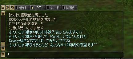 b0033612_20353241.jpg