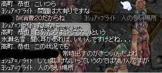 e0052018_2346599.jpg