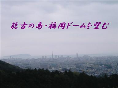 e0012724_18101972.jpg