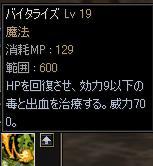 f0034124_3203563.jpg