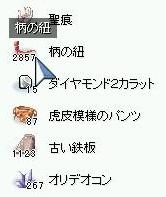 e0042532_314124.jpg