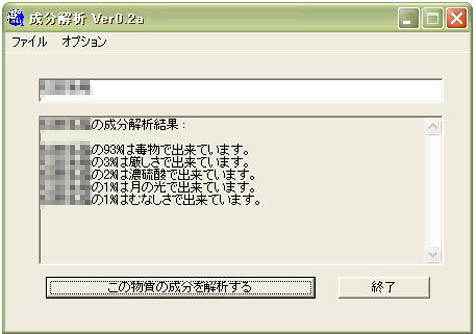 f0002335_1564329.jpg