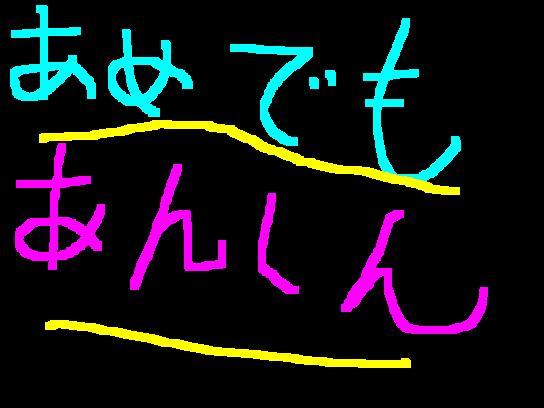 f0056935_2044136.jpg