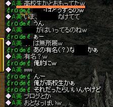 f0097236_14214881.jpg