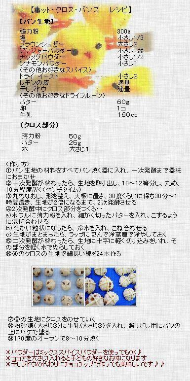 e0012343_9294966.jpg