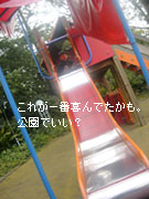 c0029744_217055.jpg
