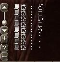 f0074458_11552166.jpg