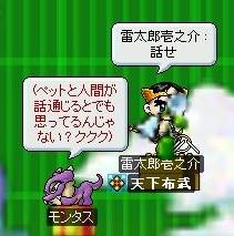 f0047359_729994.jpg