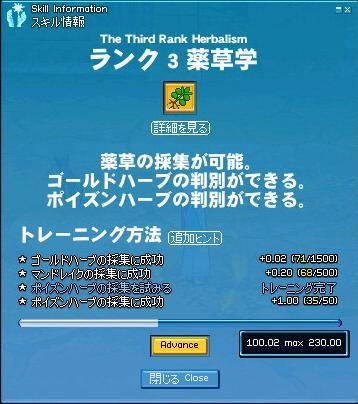f0069568_177463.jpg