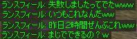 b0078274_20154073.jpg