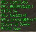 b0078274_20221413.jpg