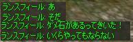 b0078274_20242977.jpg