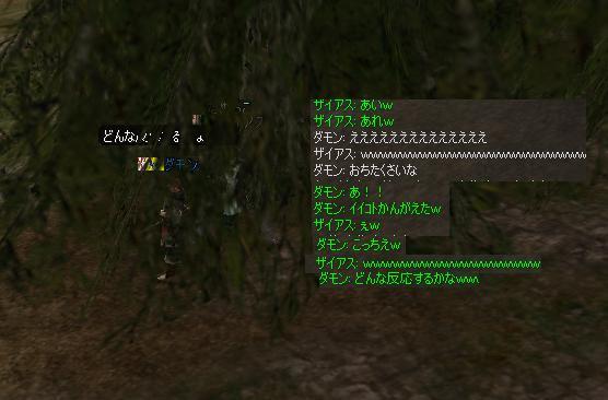 b0078274_20373041.jpg