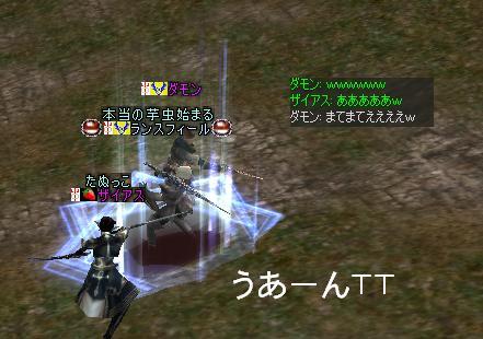 b0078274_20381935.jpg