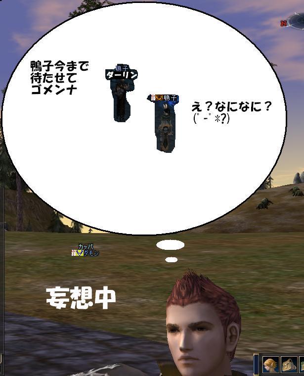 b0078274_20595793.jpg