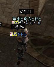 b0078274_2082448.jpg