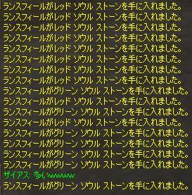 b0078274_2085817.jpg