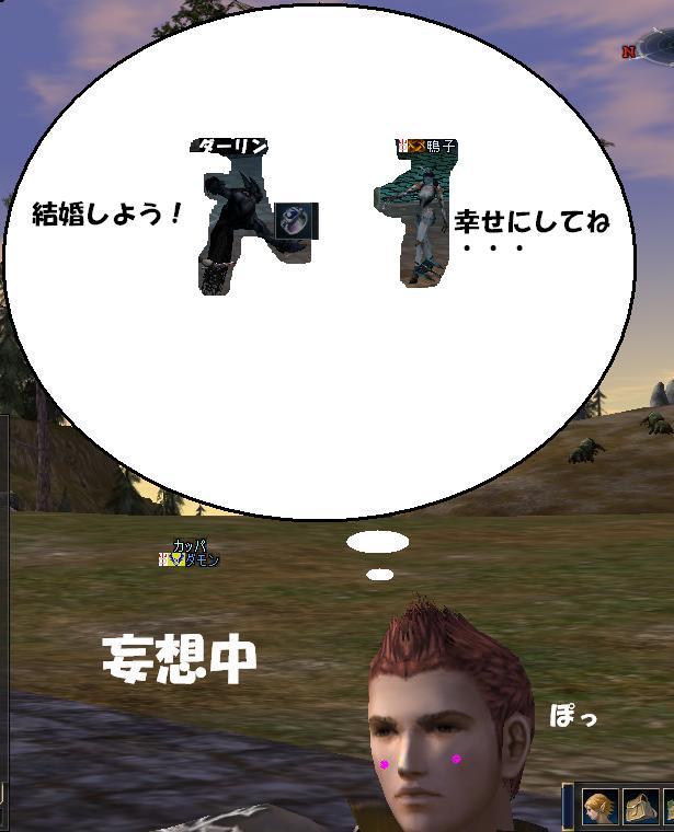 b0078274_2102377.jpg