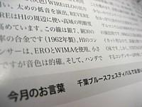 e0043982_13144822.jpg