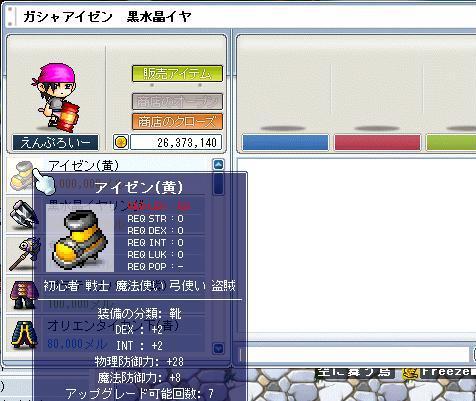 f0041385_7423225.jpg