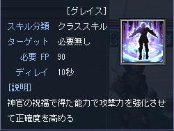 b0016286_1164476.jpg