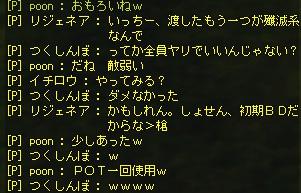 b0016286_1222337.jpg