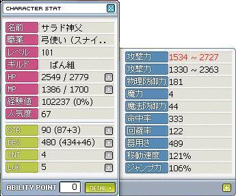 b0071891_362048.jpg