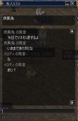 c0022896_12533277.jpg