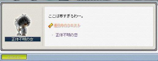 f0029998_10412042.jpg