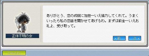 f0029998_10541666.jpg