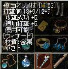 d0055501_15175474.jpg
