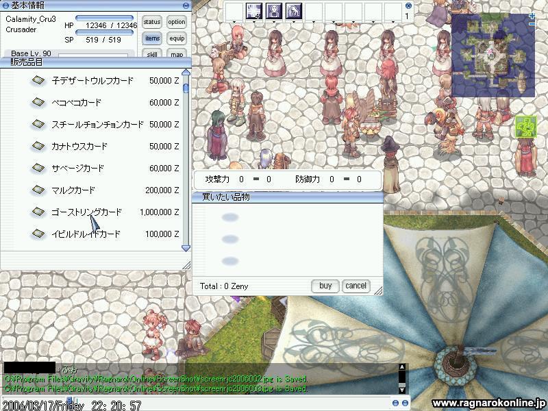 d0068001_1602268.jpg