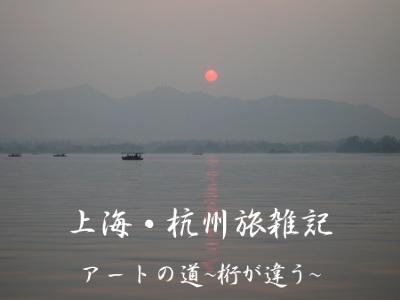 f0083310_1856013.jpg