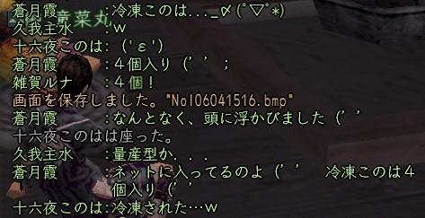 f0051612_19412378.jpg