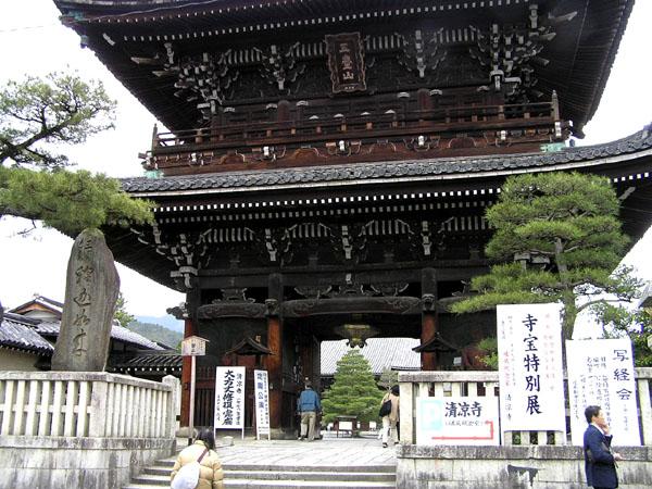 嵯峨釈迦堂の念仏狂言_e0048413_22521561.jpg