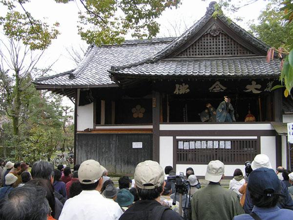 嵯峨釈迦堂の念仏狂言_e0048413_22524063.jpg