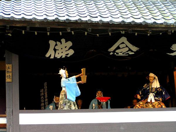 嵯峨釈迦堂の念仏狂言_e0048413_2253918.jpg