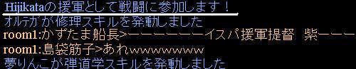 f0029614_4455081.jpg
