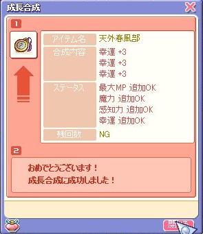 f0108524_262056.jpg