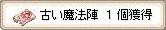 b0075726_2333581.jpg